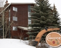 Breckenridge CO-Lodging holiday-Cimmaron Condominiums
