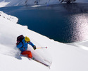 Ski Vacation Package - Early Season Escape - 20% off your visit July 2-9