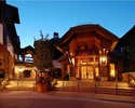 Beaver Creek CO-Lodging outing-Hyatt Mountain Lodge