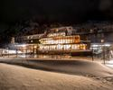 Alta Utah-Lodging excursion-Alta Peruvian Lodge