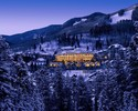 Beaver Creek CO-Lodging holiday-The Pines Condominiums