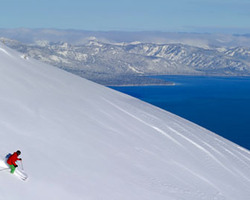 Ski Vacation Package - Free Nights Galore at Ridge Tahoe Resort!