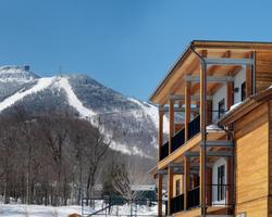Ski Vacation Package - Clubhouse Suites