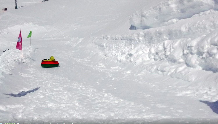 Ski Vacation Package - Bariloche, Argentina