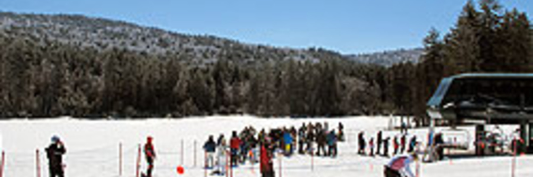 Ski Vacation Package - Snowshoe, WV